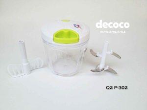 Q2-P302-QUICK-PULL